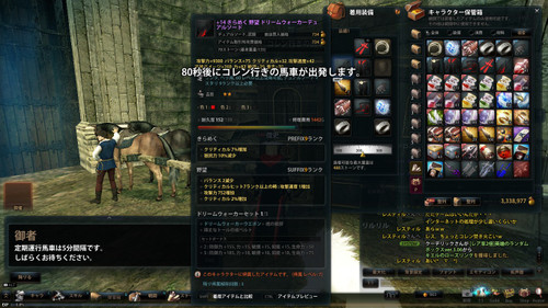 2013_07_04_0000