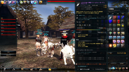 2013_08_22_0000