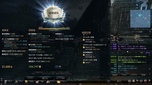 2013_09_05_0000